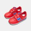 Chaussures Enfant new-balance, Rouge, 301-5366 - 16