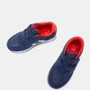 Baskets mini-b, Bleu, 311-9144 - 17
